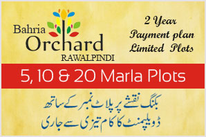 Bahria Orchard