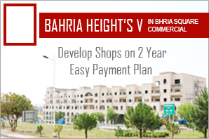 Bahria Time Square