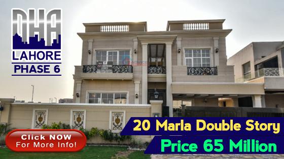 Dha_lahore_House.jpg