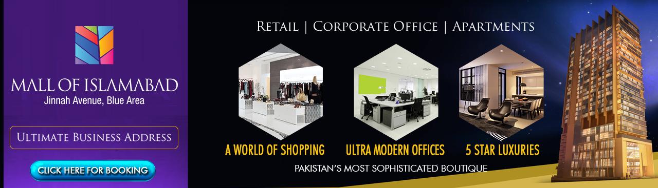 Mall-of-Islamabad.jpg