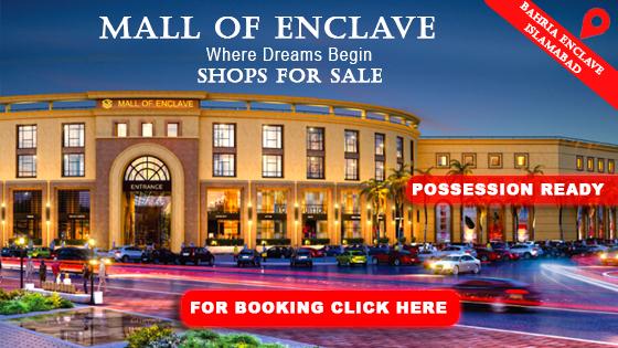 Mall_of_enclaev.jpg