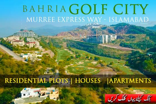 bahriagolf_city.jpg