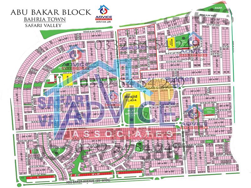 AbuBakar-Block