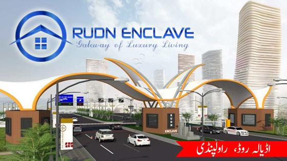 Rudn Enclave