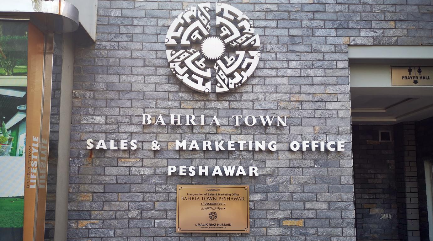 bahria-town-peshawar-office